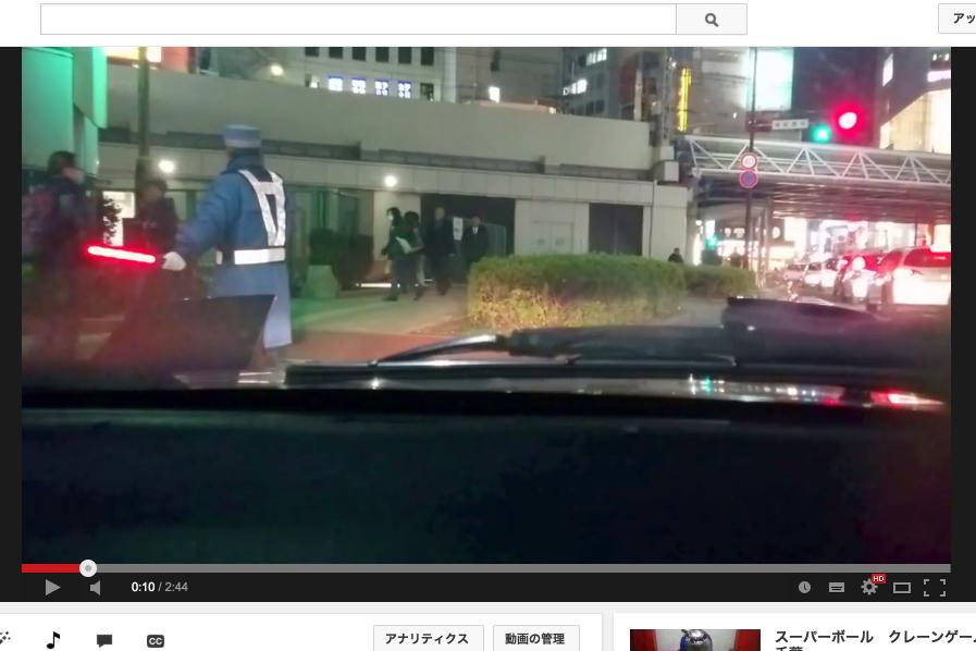 千葉そごうの駐車場に行った【動画】
